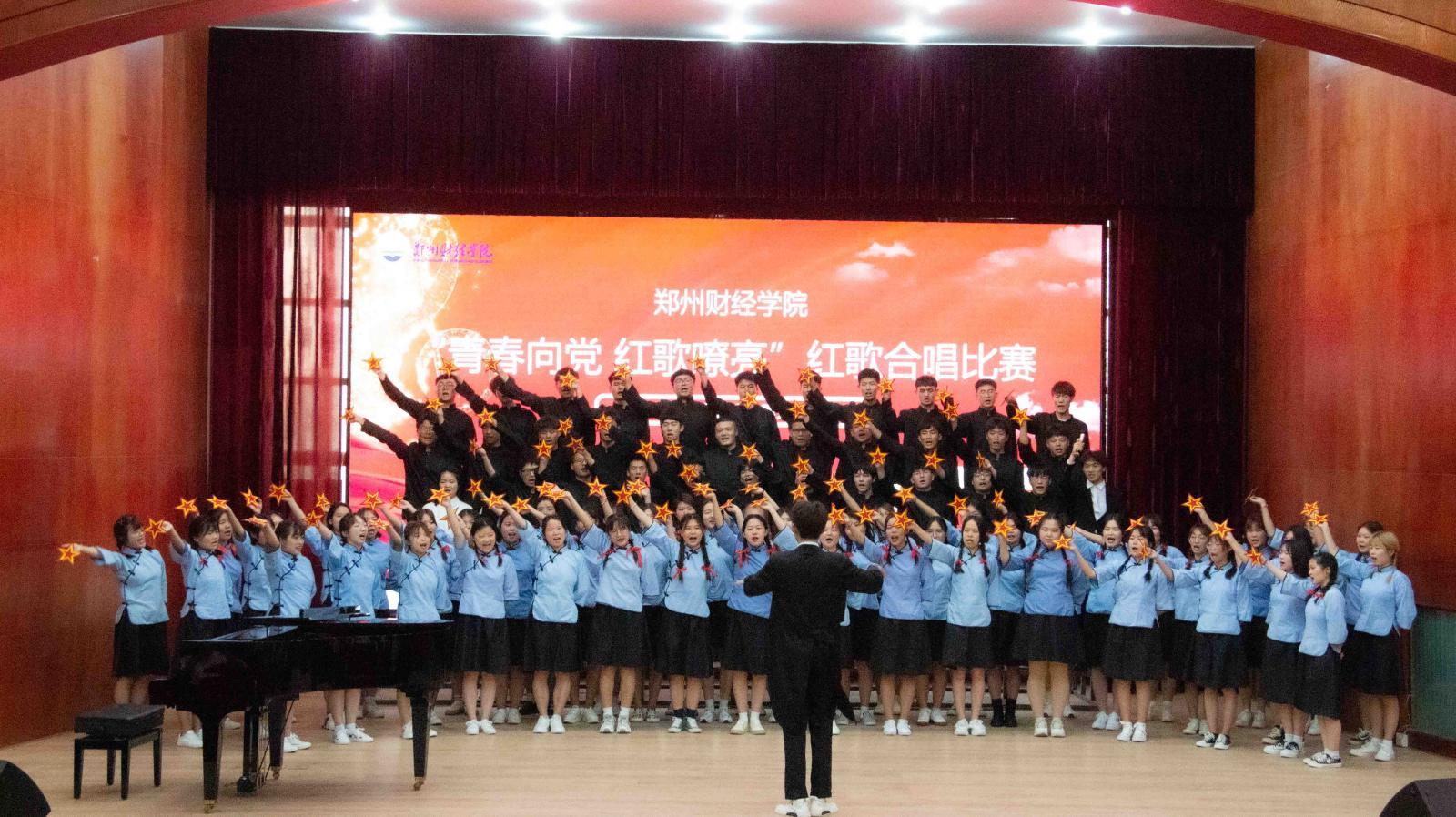 我校庆祝中国共产党成立100周年红歌合唱比赛圆满落幕