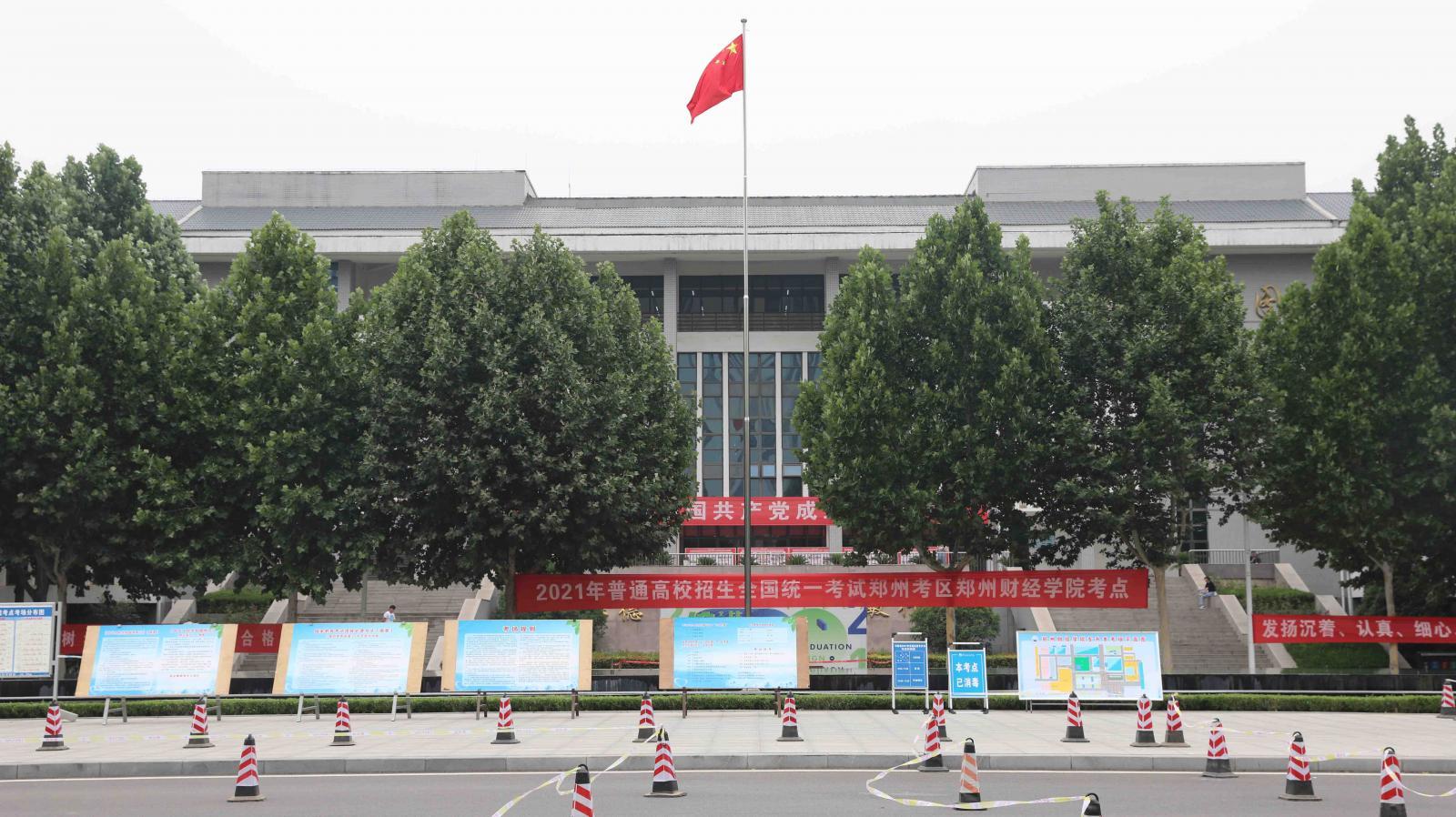 郑州财经学院圆满完成2021年专升本考试工作