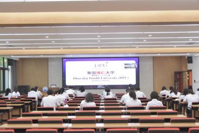 泰国博仁大学为我校第二期教师博士班举行线上开学典礼