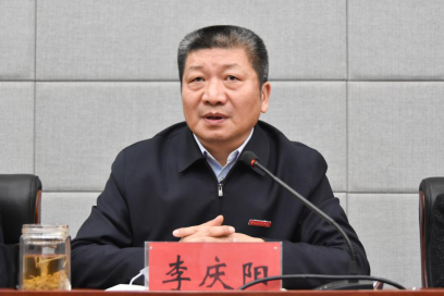 郑州财经学院评建工作简报2020年第1期