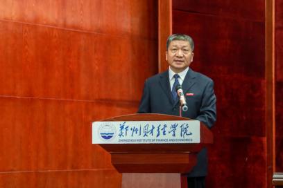 郑州财经学院评建工作简报2020年第2期