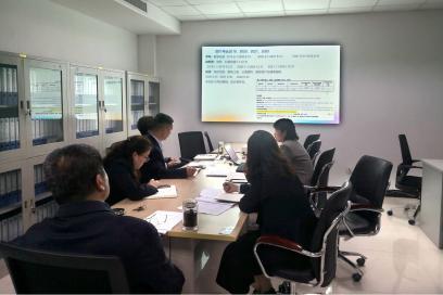 评建办召开评建专项工作组档案员第一次会议