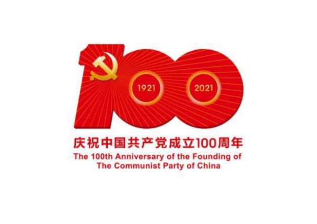 【党史学习】为什么中共入党誓词几经修改却始终强调它?