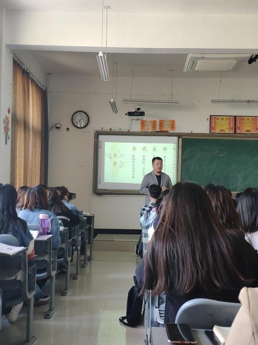 公共艺术教学部师生交流研活动