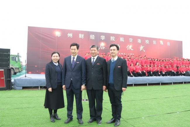 校工会主席团成员参加新校区奠基仪式