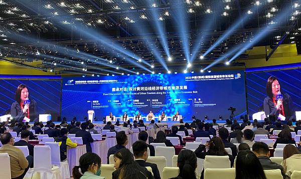我校外院学子圆满完成2021中国(郑州)国际旅游城市市长论坛双语志愿服务工作