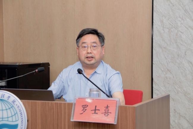 河南牧业经济学院校长罗士喜教授来我校作本科教学合格评估专题讲座