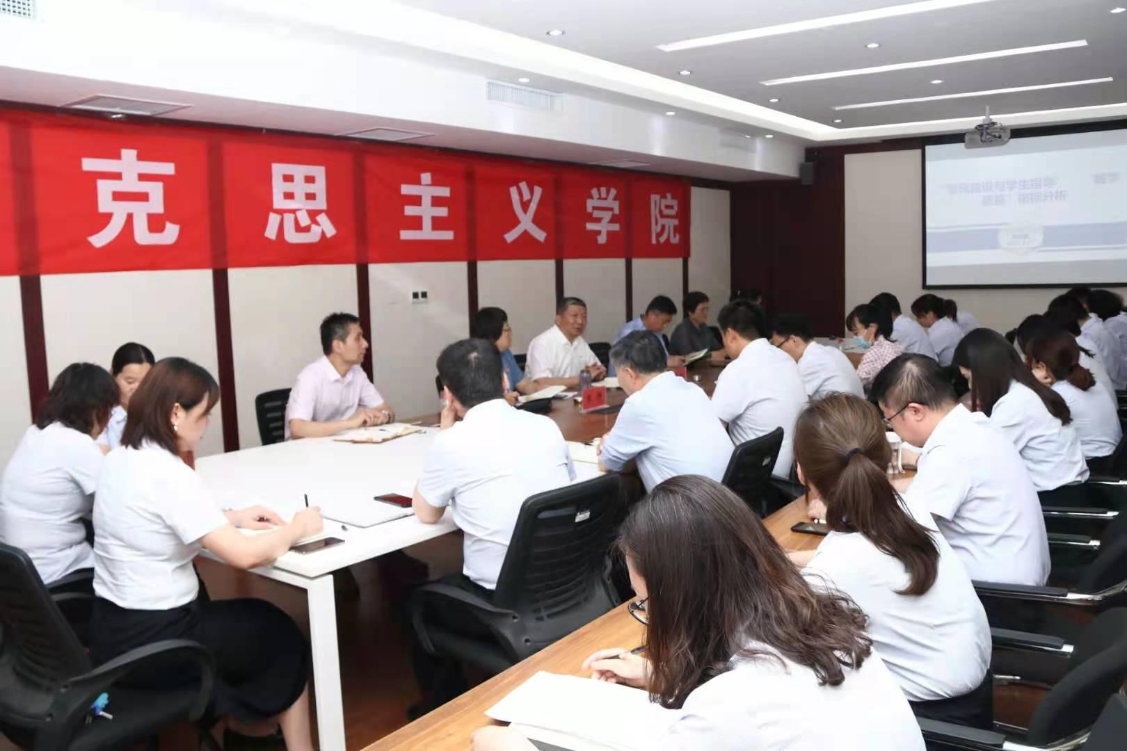 郑州财经学院继续推进评估指标内涵建设