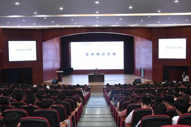 我校特邀河南工业大学尚宇红教授作心理健康专题讲座
