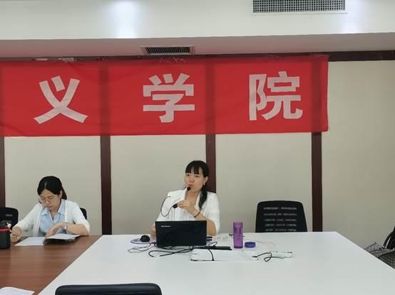 """马克思主义学院特邀范会平作""""学习百年党史,汲取奋进力量""""专题讲座"""