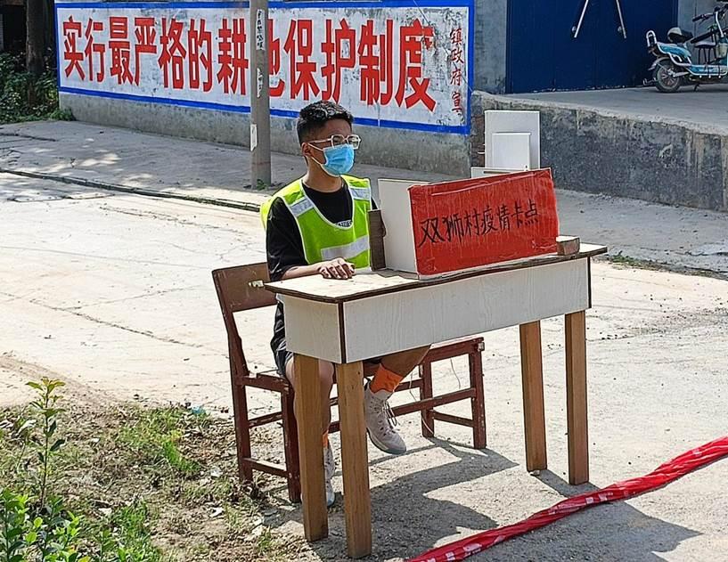 20级财管专1班陈杨峥 疫情防控志愿者