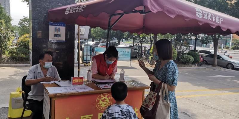20注会2班王景琪在社区站点登记人员信息