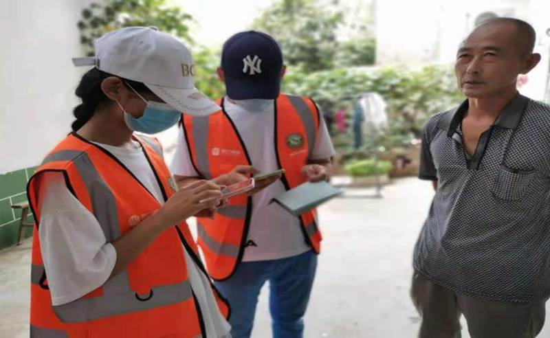14.王博雅同学在统计疫苗接种情况