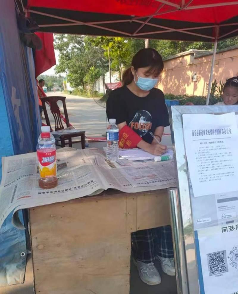 林协玲同学在防疫卡点处登记表格