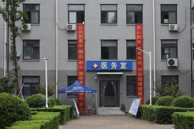惠济区2021秋季开学督导组检查指导我校疫情防控工作