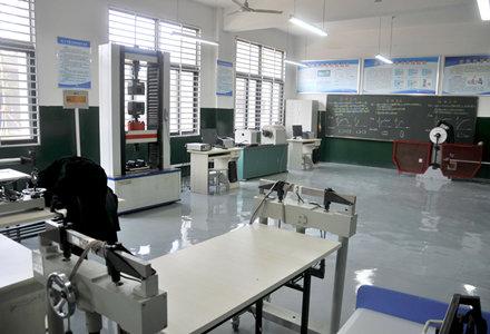 材料力学实验室
