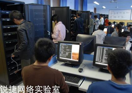 锐捷网络实验室