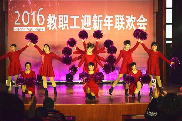 行政分工会集体舞《跳到北京》
