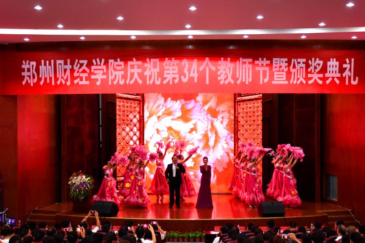 郑州师范学院艺术团带来的歌伴舞表演