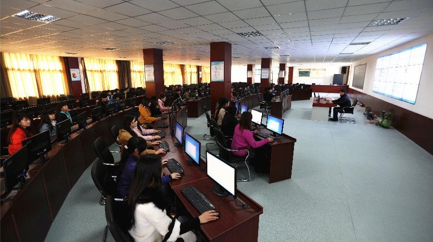 金融投资实训中心