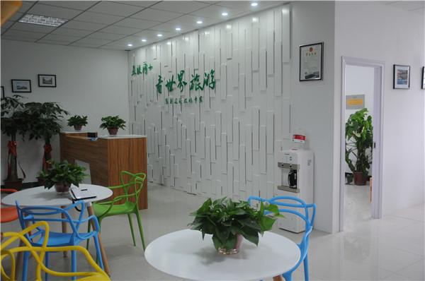 郑州看世界旅游服务公司