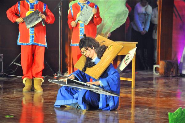 艺术学院舞台剧《对影成三人》