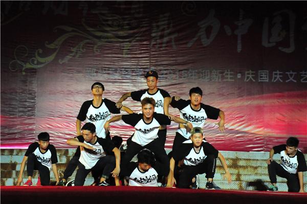 院自由空间舞团舞蹈《Superr Bboy》