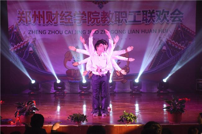 电子商务学院分工会 舞蹈《群魔乱舞》