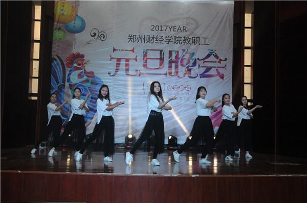 教辅分工会 舞蹈《落花情》