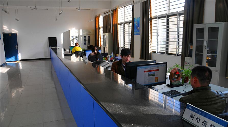 网络综合服务大厅