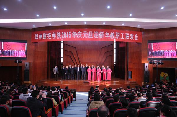 2015年庆元旦迎新年教职工联欢会之老专家合唱团