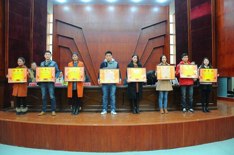 2014年度 学生先进集体及个人表彰大会(4)