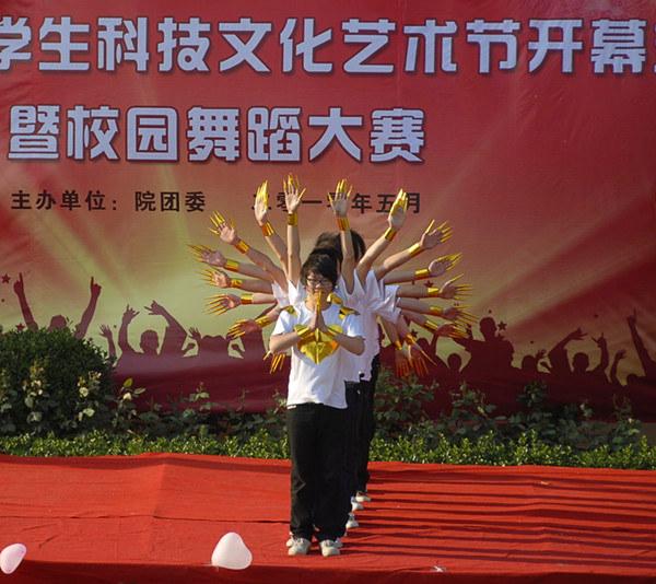 校园舞蹈大赛
