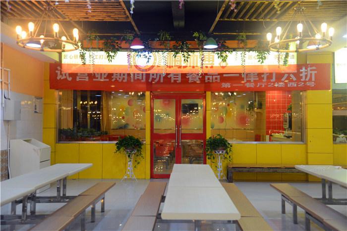 第一餐厅二楼窗口一角