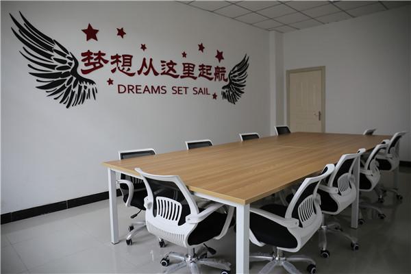 众创空间会议室